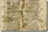 coptic_text_shape_jesus